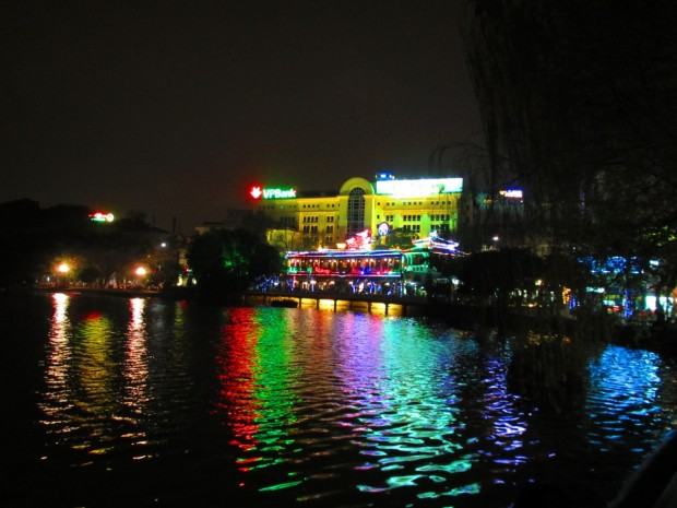 night view of lake