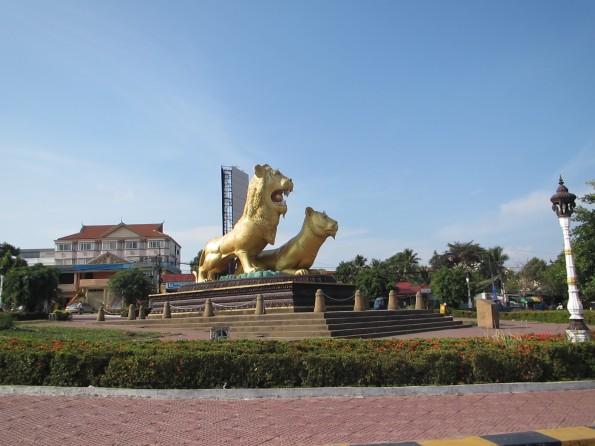 lion roundabout