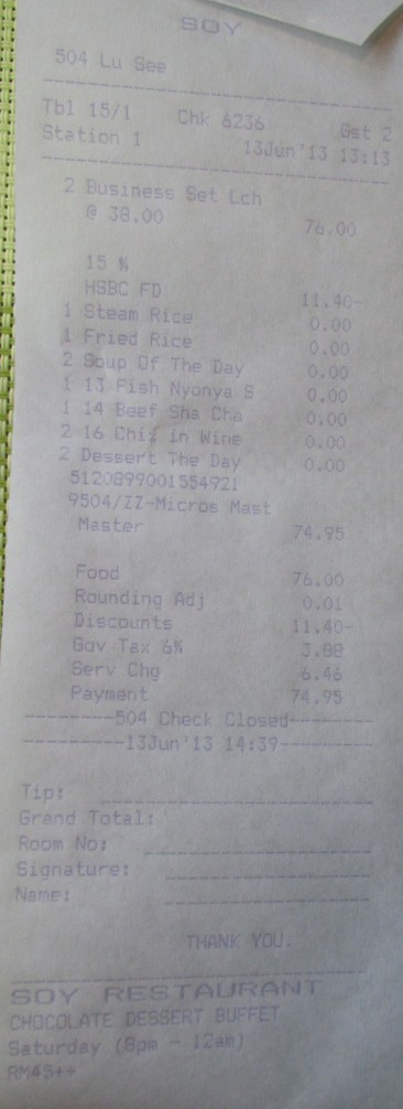 the receipt - with discount