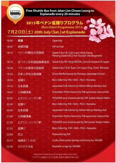 Bon Odori 2013 programme