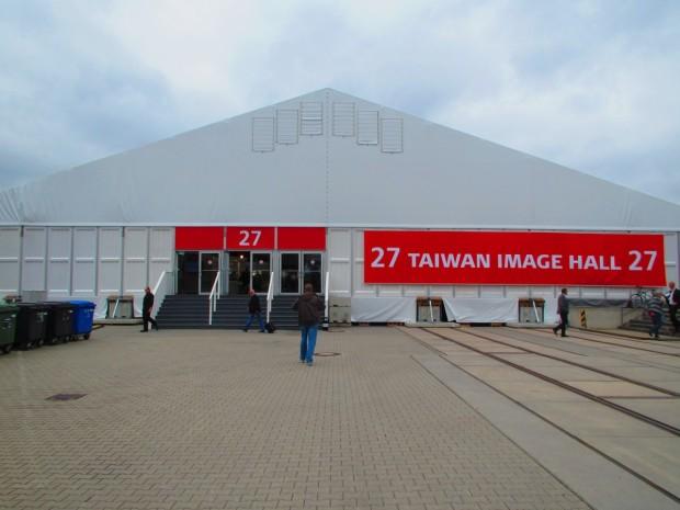 Eine andere Ausstellung - IFA in Berlin
