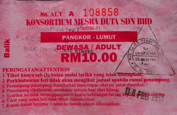 a ferry ticket