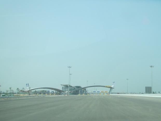 """toll plaza"""