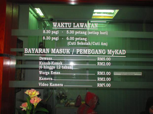 local price - which they won't charge you