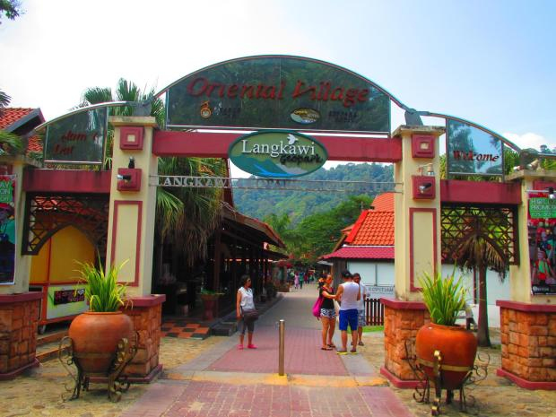 Entrance to Oriental Village
