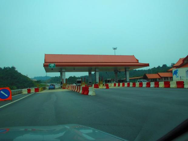 motorway entrance