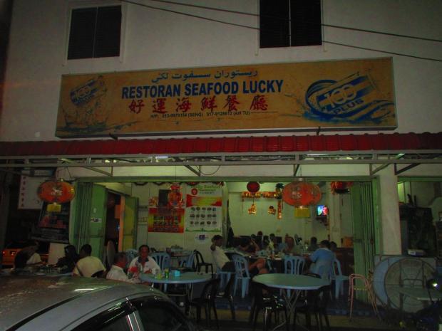 at Kuala Besut