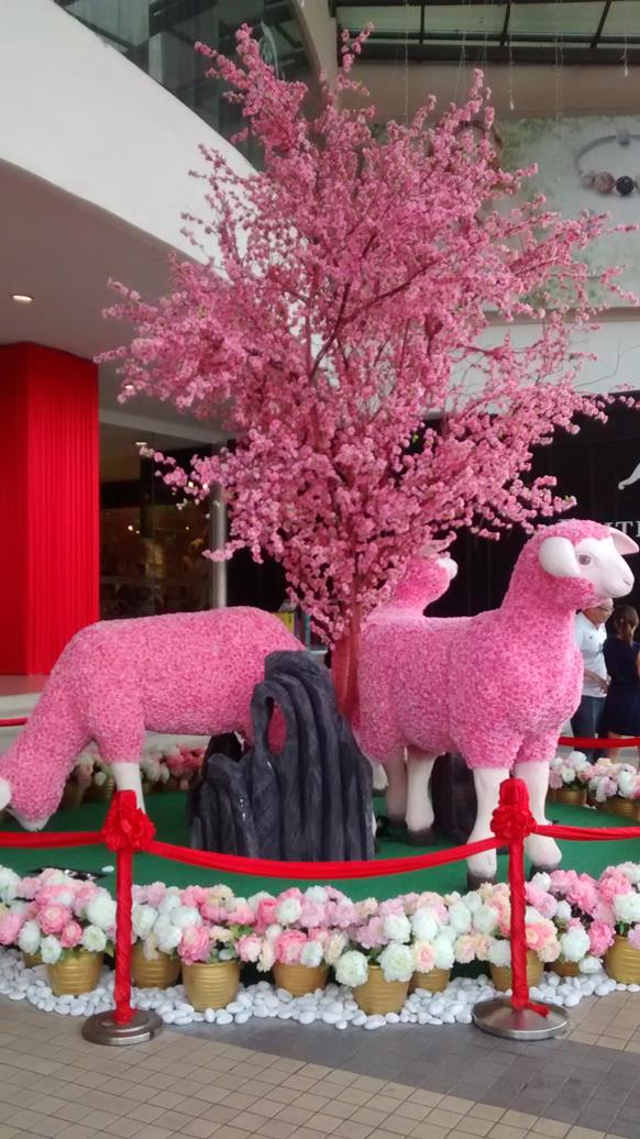 Year of The Pink Sheep