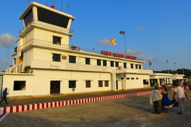 Cox's Bazar terminal