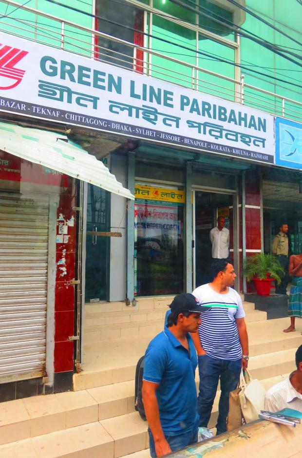 One of the Green Line offices in Cox's Bazar