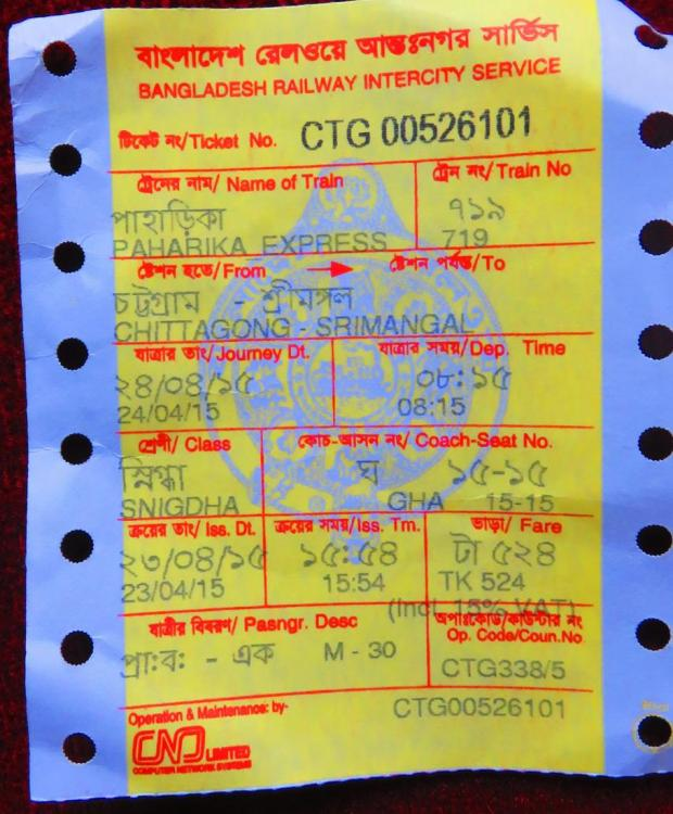 ticket from Chittagong to Srimangal