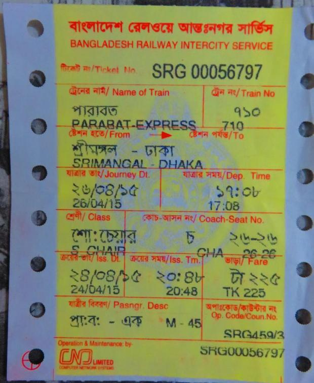 ticket to Dhaka