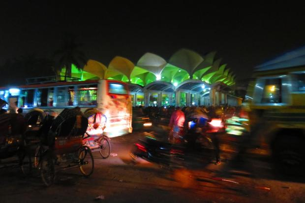 Dhaka Station from outside