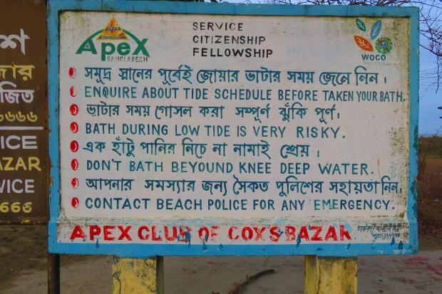 signs at the beach at Cox's Bazar