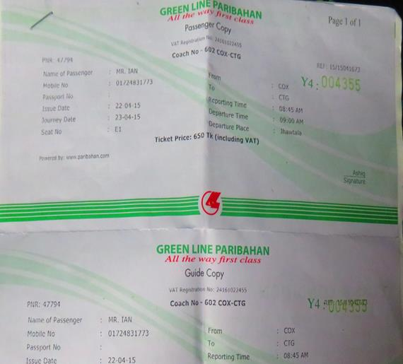 Green Line ticket