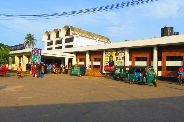 Srimangal Railway Station