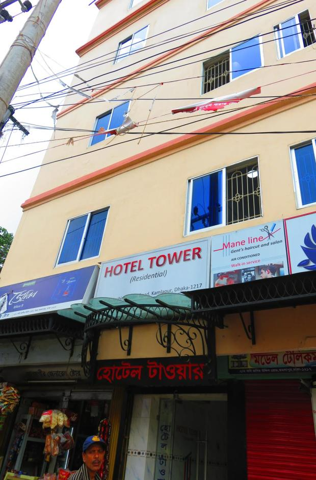 Hotel Tower