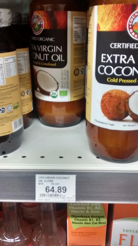 price and GST rating of 0% on shelf