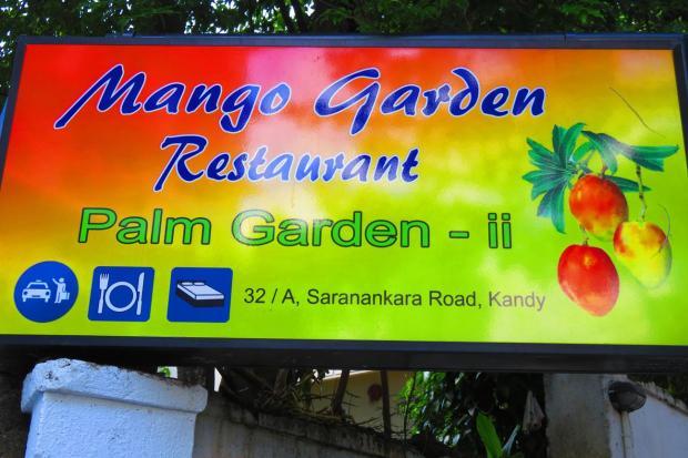 Mango Garden