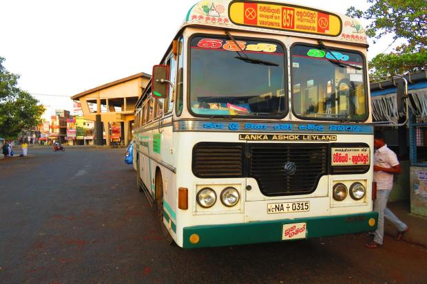 bus to Vavuniya