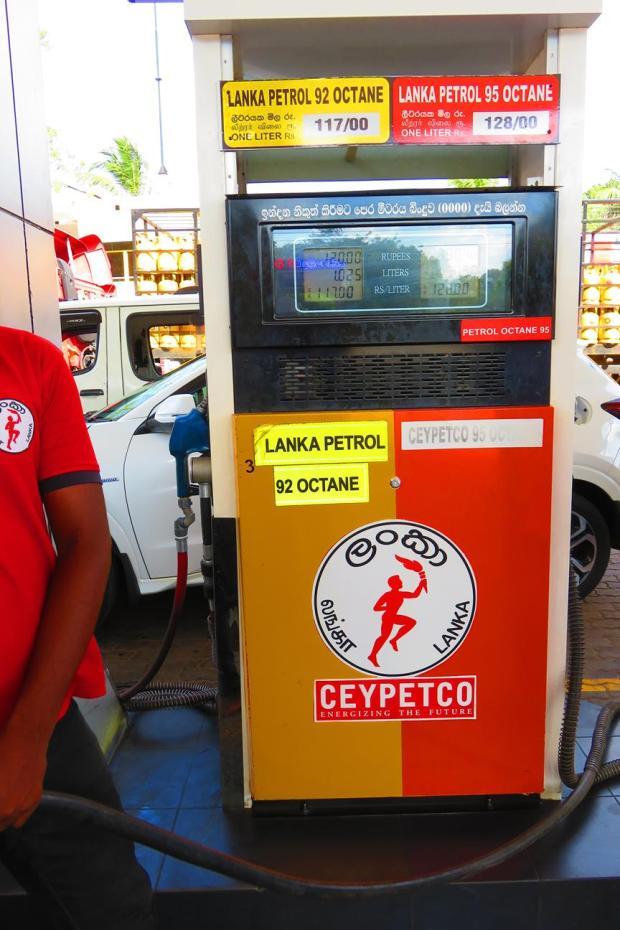 petrol again
