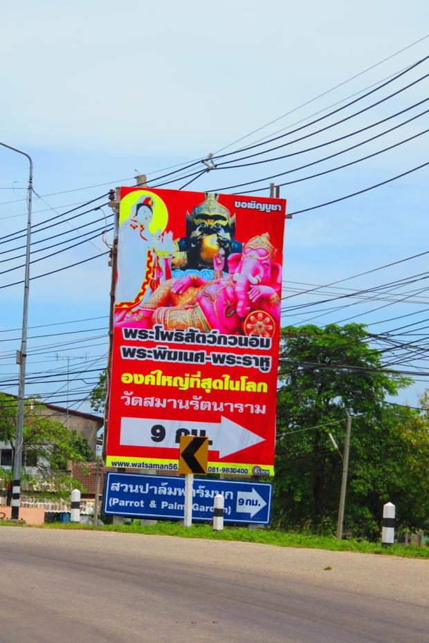 Ganesha sign