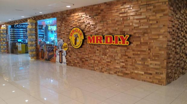 Mr DIY - fourth floor, Gurney Plaza