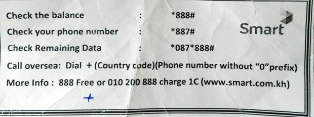 useful numbers to check account