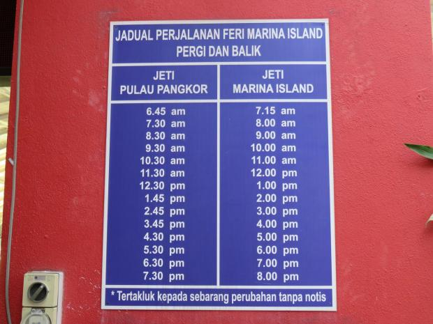 ferry timetable from Marine Island