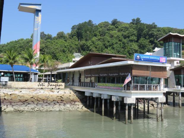 Pangkor terminal