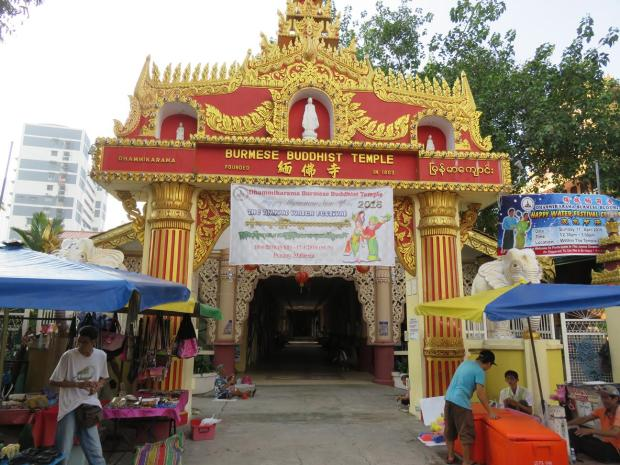 entrance to Burmese temple