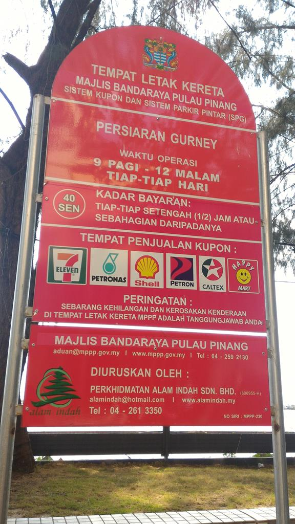 There are three kinds of signs - the red one means the longest parking restrictions