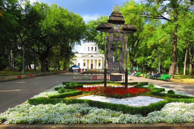 park in central Chisinau