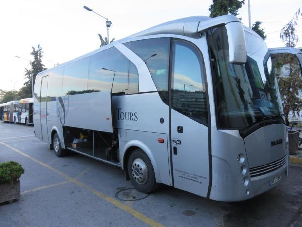 bus to Skopje, Macedonia