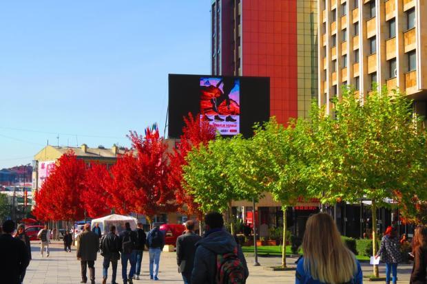 main pedestrian street in Pristina