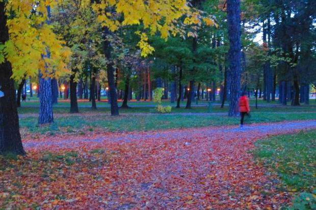 park in Bitola