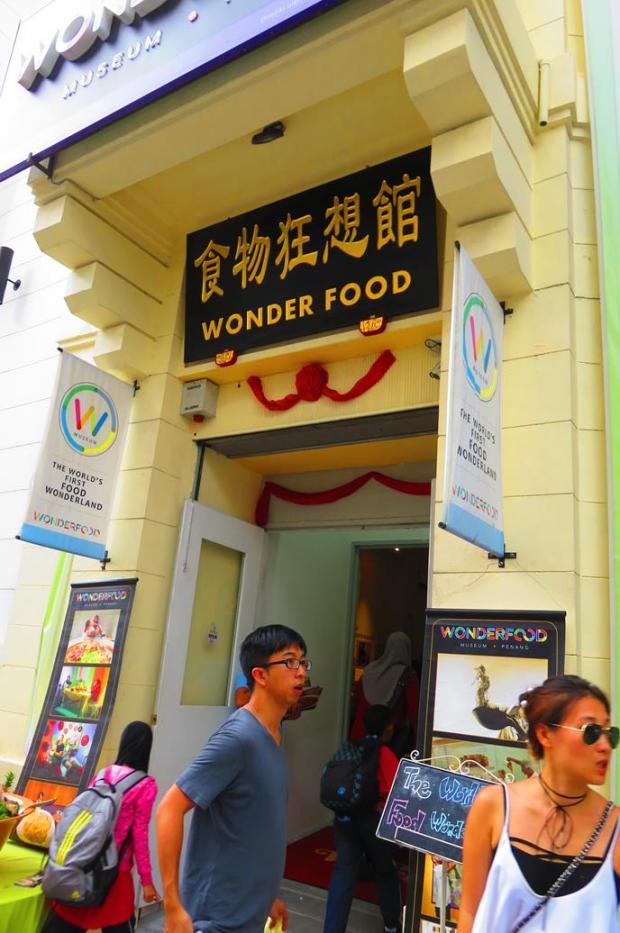 Food Museum on Beach Street