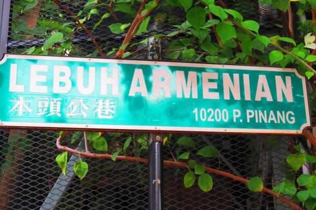 Armenian Street - popular with toursits