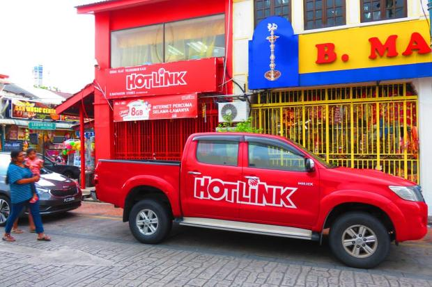 it could be Hotlink - Maxis phone company's pre-paid
