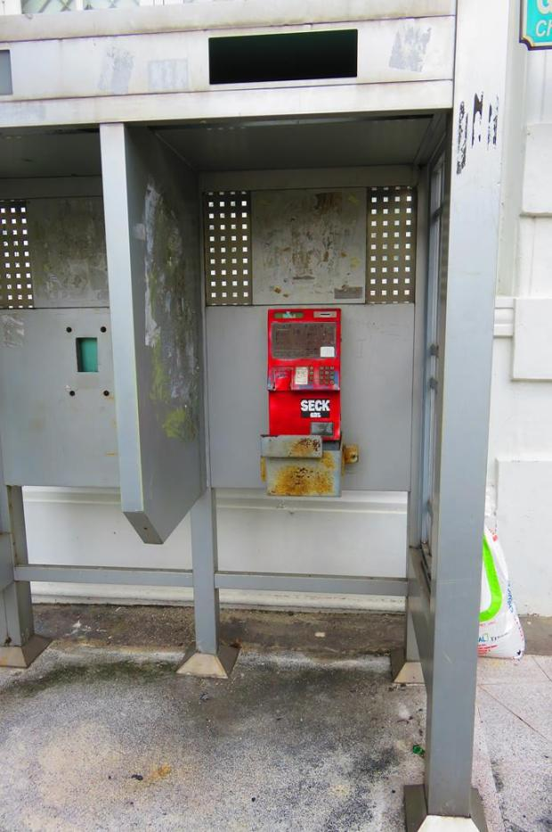 an old public phone